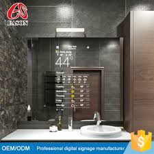 interactive bathroom design interactive mirror interactive mirror suppliers and manufacturers