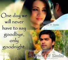 film quotes in tamil love life quotes in tamil movie share quotes 4 you