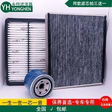 hyundai elantra air filter set filters for hyundai elantra air filter cabin air condition