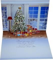 christmas card deals cheap 3d christmas card find 3d christmas card deals on line at