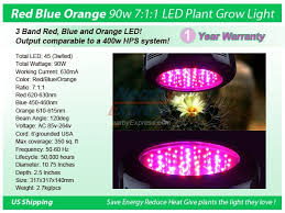 red and blue led grow lights 7 1 1 red blue orange mixture for photosynthesis led light for
