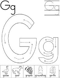 16 best images of circle letter j worksheet letter j printable