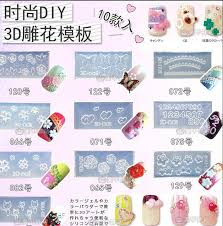 134designs 3d nail art mold acrylic rectangle mould for nail art