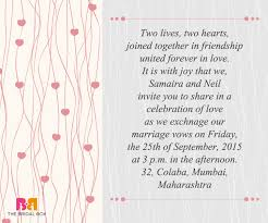wedding quotes on friendship engagement invitation wording top 10 beautiful invitation ideas
