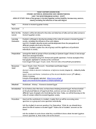Greek Myths Worksheets 3 5 2 Teaching Humanities Microteaching Lesson Plan And