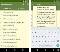 muslim apk doa zikr hisnul muslim apk version 3 1 2