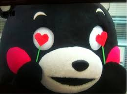 Kumamon Meme - くまモン kumamon in love kumamon pinterest memes kawaii and meme