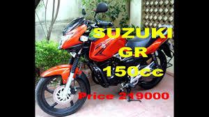 Suzuki Gr New Launch Alert Suzuki Gr 150cc Replacement For Gs 150cc Model