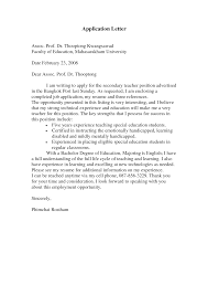 Cover Letters Examples For Teachers 100 Cover Letter Teaching Job Sample Special Education