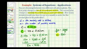 Different Plans Ex System Of Equations Application Compare Phone Plans Youtube