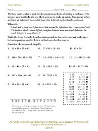 complex numbers practice worksheet free worksheets library