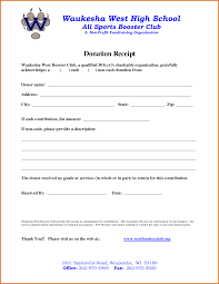 Fundraising Sample Letters For Donations by Non Profit Donation Receipt Templatereference Letters Words
