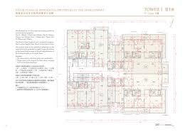 parc inverness 賢文禮士 parc inverness floor plan new property gohome