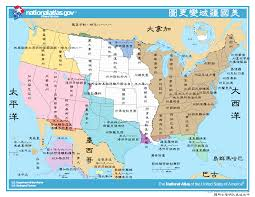 Louisiana Purchase Map by File U S Territorial Acquisitions Zh Classical Png Wikimedia