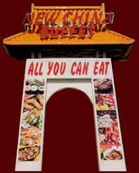 Best Lunch Buffet Las Vegas by New China Buffet Las Vegas