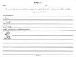 cursive writing practice inspiring quotes 029926 details