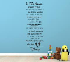 in this house we do disney wall art quotes sticker sticker we do disney wall art quotes sticker sticker station