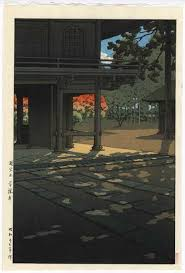 File Musashi Sakai Eki Tokyo Jpg Wikipedia by 37 Best Japan Images On Pinterest Museums Asian Art And Graphics