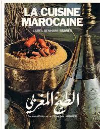 editeur livre cuisine la cuisine marocaine latifa bennani smires dtr bouquinerie