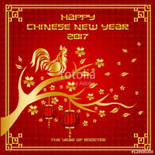 new year card design new year 2017 rooster year card design suitable for