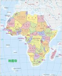 Niger Africa Map by The African Area Of More Than Three China Why So Backward