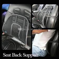 new car seat office chair back cushion back lumbar massage pain