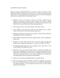 office rules template cerescoffee co