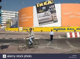 ikea dubai an ikea advert in a dubai street une publicite pour ikea dans les