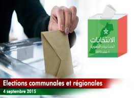fermeture des bureaux de vote elections communales et régionales 2015 fermeture des bureaux de