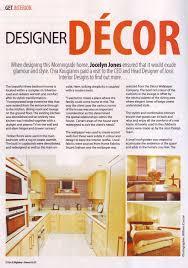 Home Furniture Design Magazine Best Home Design Ideas