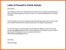 farewell letter to soap format