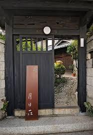best 25 gate design ideas on pinterest steel gate steel gate