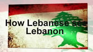Lebanese Meme - lebanese meme youtube