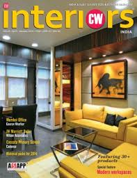 malayalam home design magazines cw interiors e magazine in english by asapp info global services