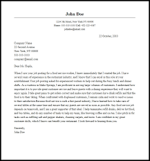 Fast Food Job Description For by Automobile Salesperson Resume Dissertation Consulting Service