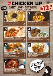 chicken up the best korean fried chicken