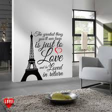 Eiffel Tower Wall Decals The Greatest Thing You U0027ll Ever Learn Eiffel Tower Wall Art