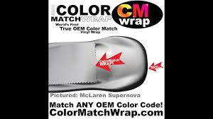 vinyl wrap that matches paint color match wrap car wrap in any