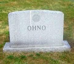 headstone sayings epitaphs brief poems