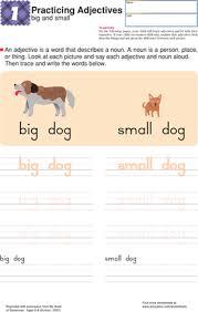 big and small practice building sentences worksheet education com