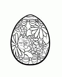 daisy easter egg pattern coloring page for kids coloring pages