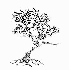 olive tree tattoo 6 best tattoos ever