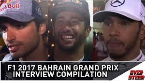 Sebastian Vettel Meme - f1 2017 bahrain gp interview compilation max verstappen sebastian