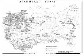 Map Of Ussr Gulag New World Encyclopedia