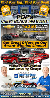 newspaper car ads pops chevrolet chevy bonus tag event full page ad vantage