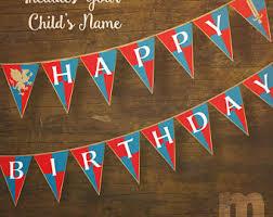Boy Birthday Decorations Boy Birthday Party Etsy