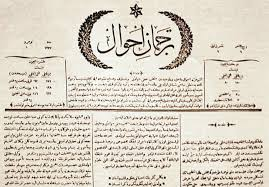 Ottoman Rmpire Newspapers An Intellectual Legacy Of The Ottoman Empire Daily Sabah