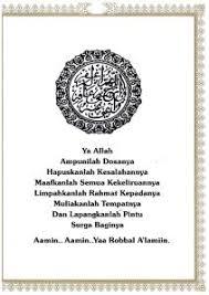 contoh redaksi dalam buku yasin buku yasin tanah abang