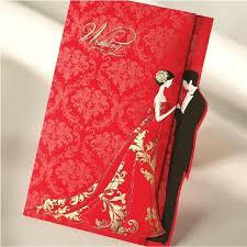 wedding card to from groom luxury wedding invitation card groom wedding invitation design
