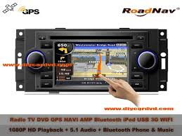 dodge durango stereo cheap dodge durango 2004 2007 car gps navigation dvd player